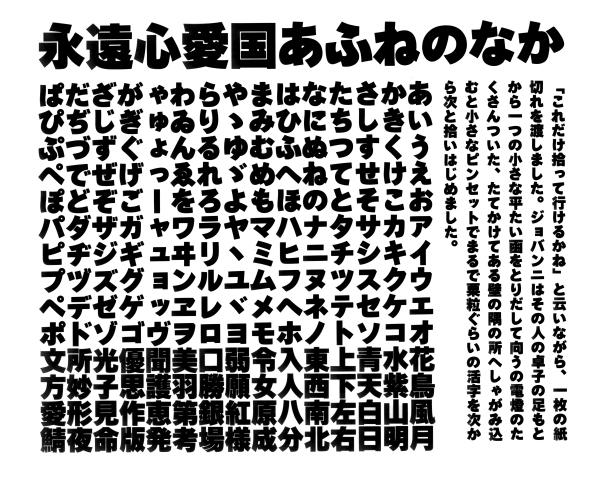 137 ゴナUかな K,UNAG,O